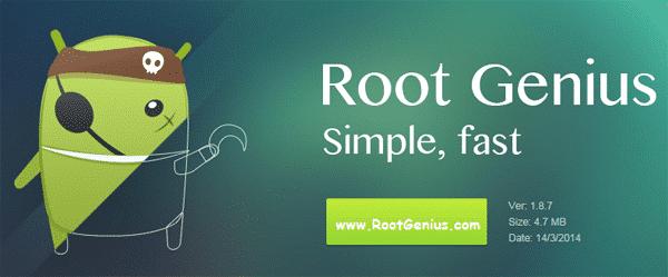 برنامج Root Genius
