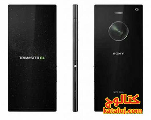 اسعار ومواصفات Sony Xperia Z5