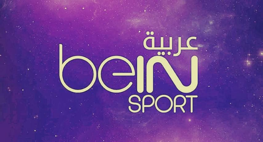 سعر اشتراك قنوات bein sports